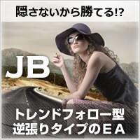 banner1_JB