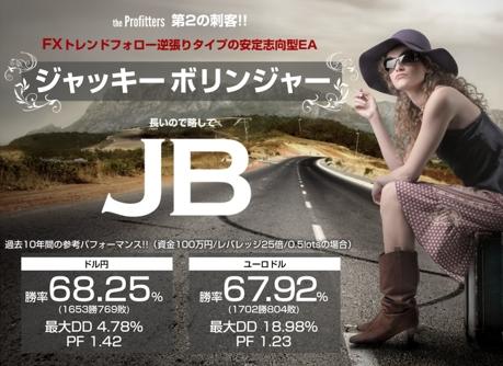 jb15021202