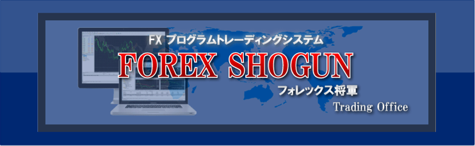 shogun17012601
