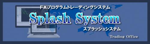 splash18041901